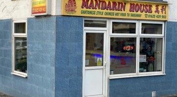 Manderine House